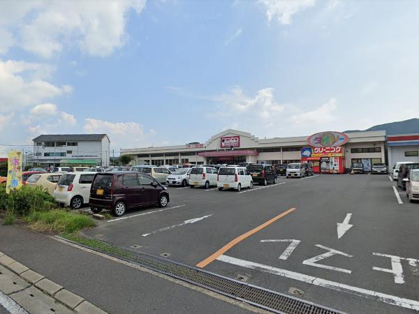 「OURS有田外尾」からマックスバリュ有田店まで車で3分(1144m)