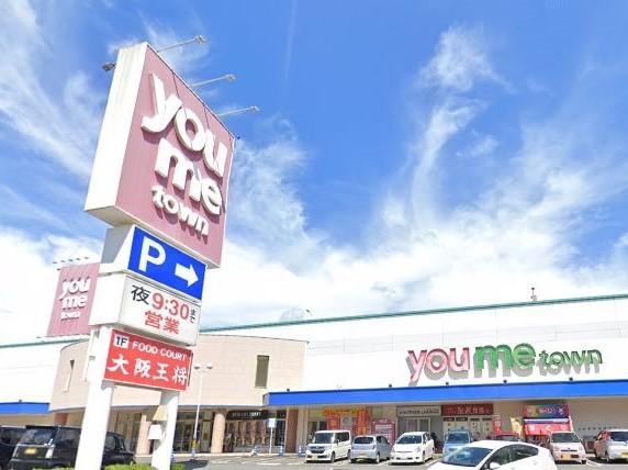武雄市新築建売住宅 OURS永島Ⅱ 5号地