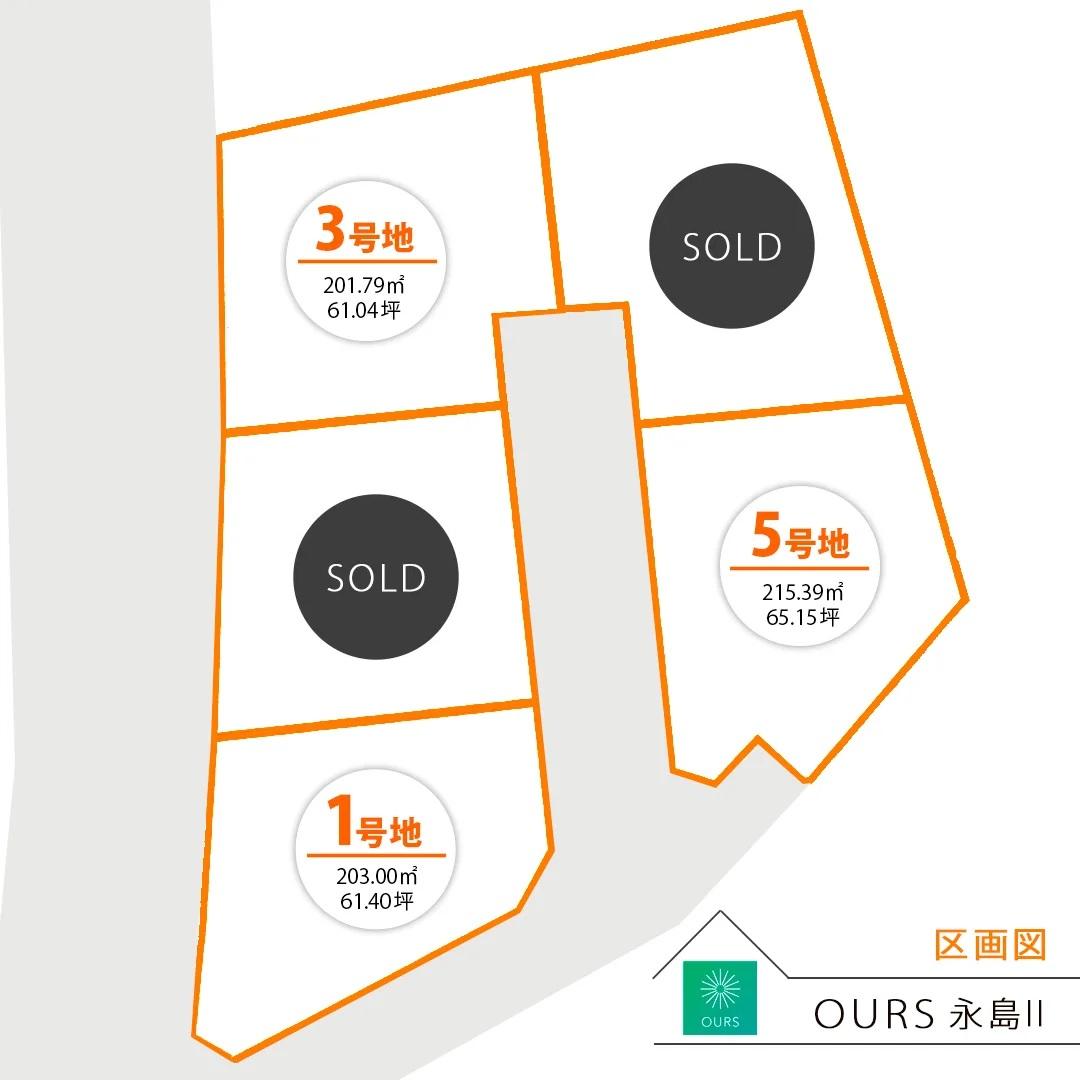 武雄市武雄町新築建売住宅「OURS永島Ⅱ」