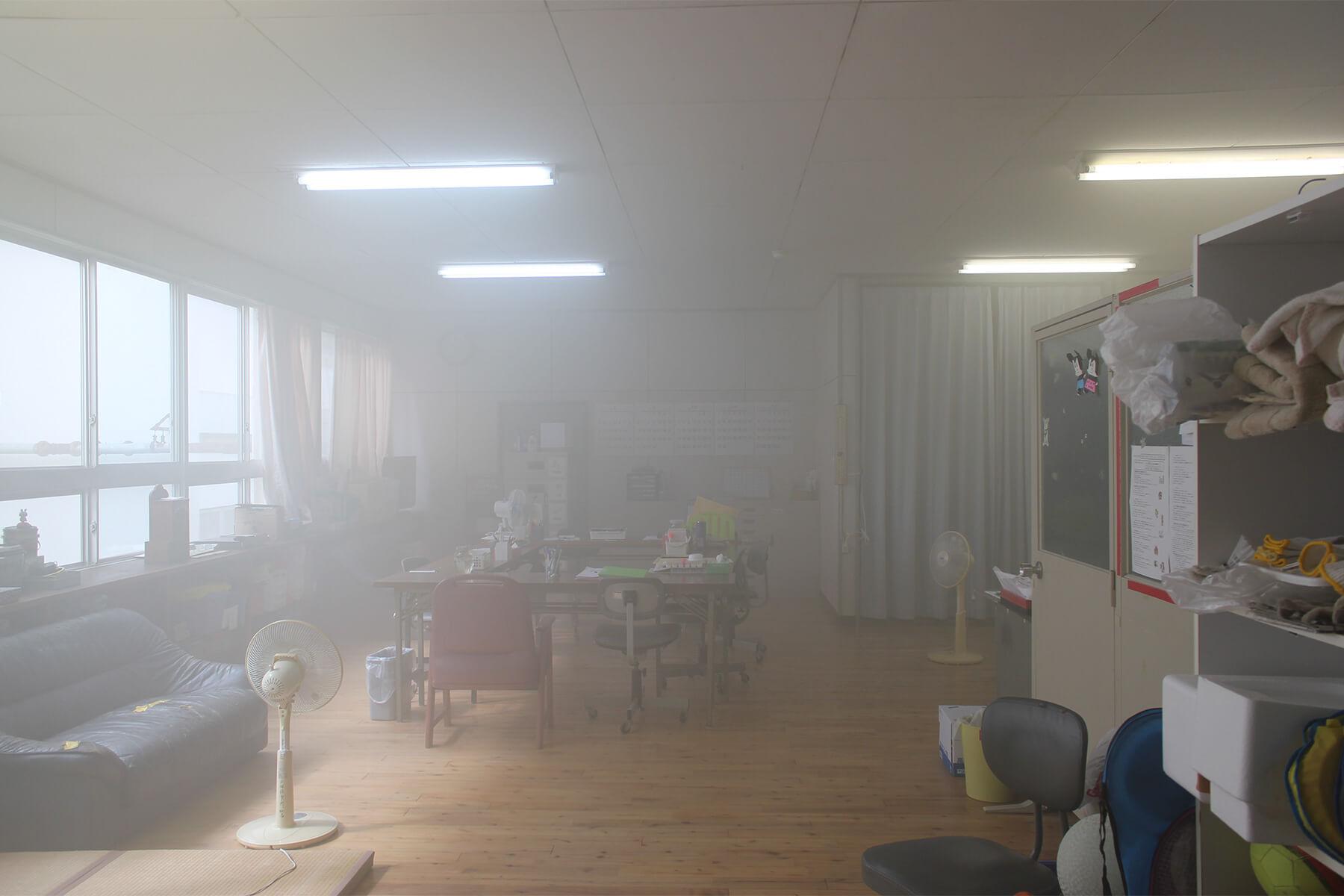 ト(霧)が室内に散布している様子