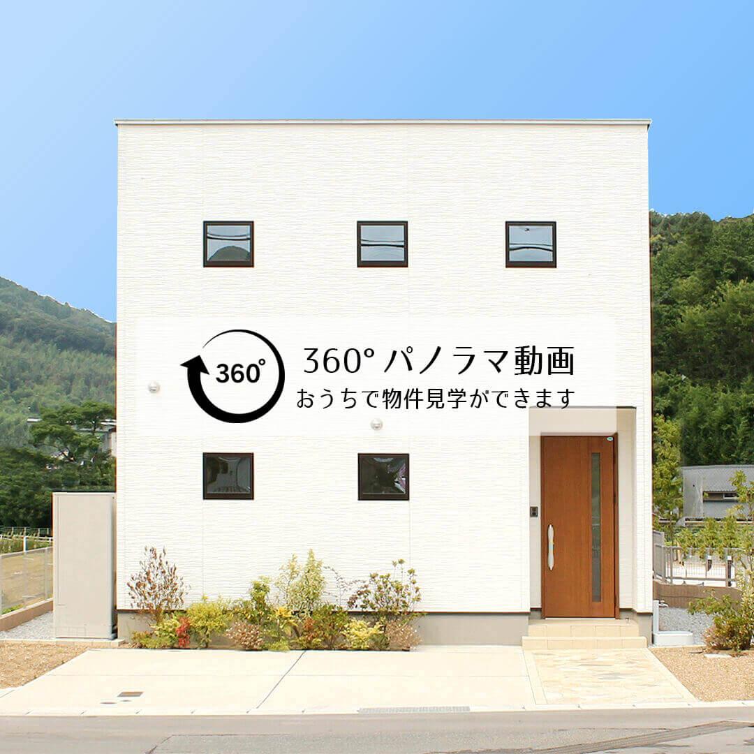 大村市新築建売住宅「OURS小川内1号地」