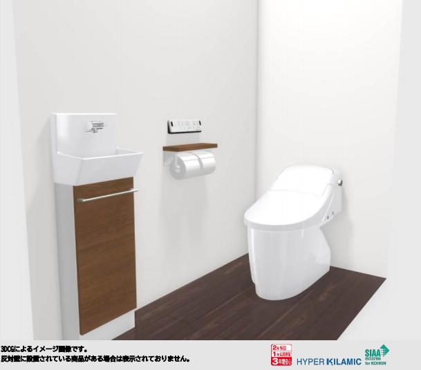 大村市新築建売住宅「OURS黒丸10号地」1階トイレ