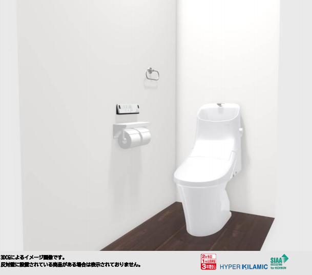 大村市新築建売住宅「OURS黒丸10号地」2階トイレ