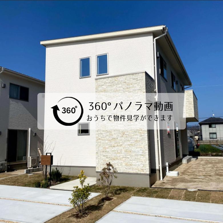 大村市新築建売住宅「OURS古賀島3号地」
