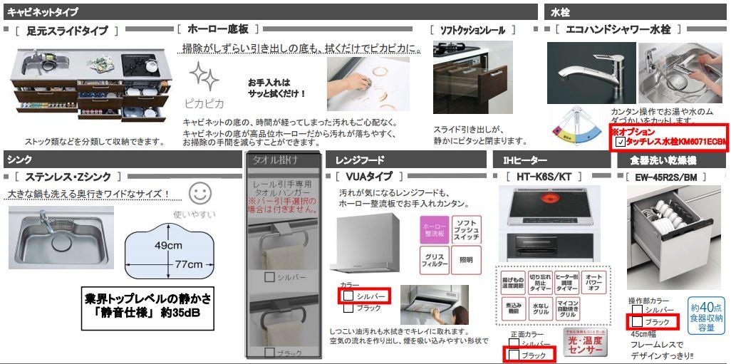 神埼市新築建売住宅「OURS鍋島町Ⅲ1号地」