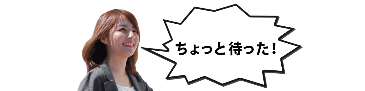 朝日I&Rリアルティ 佐賀支店 支店長「川﨑真奈美」