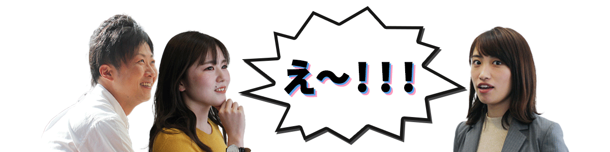 朝日I&Rリアルティ スタッフ