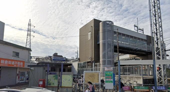 OURS_太宰府梅ヶ丘 朝倉街道駅