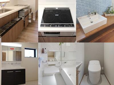 バス、トイレ、キッチンなど設備の特徴を詳細に記載