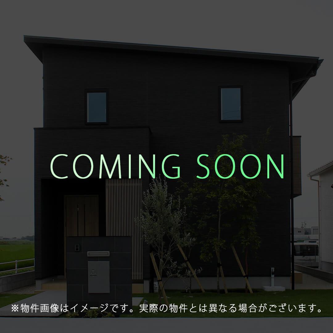 朝日I&Rリアルティ新築建売住宅ComingSoon