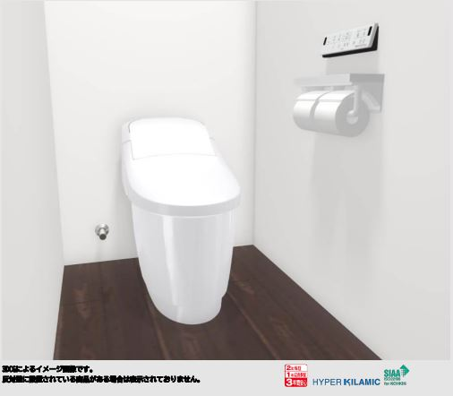 嬉野市新築建売住宅【OURS下宿】5号地設備