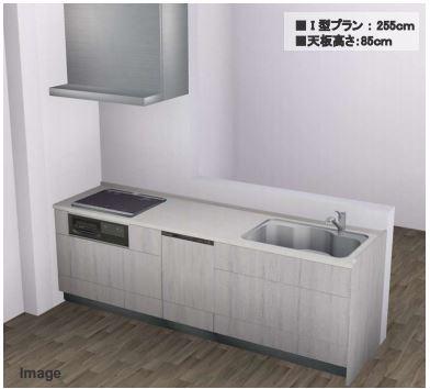 嬉野市新築建売住宅【OURS下宿】4号地キッチン設備