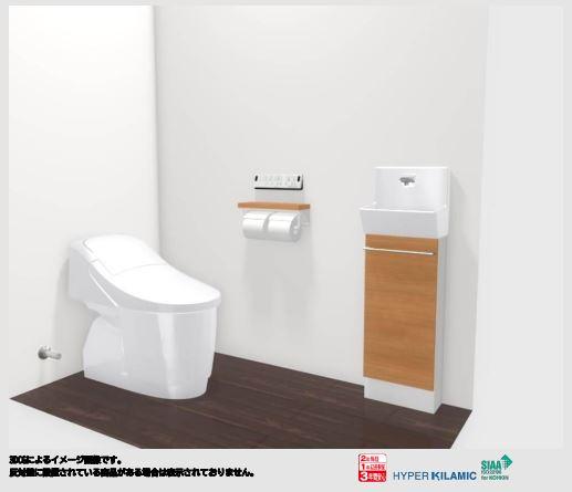 嬉野市新築建売住宅「OURS下野2号地」1Fトイレ設備