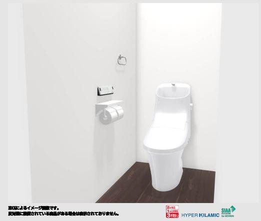 嬉野市新築建売住宅「OURS下野2号地」2Fトイレ設備