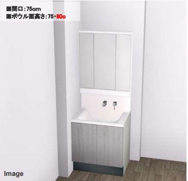 新築建売住宅【OURS下宿】4号地洗面設備