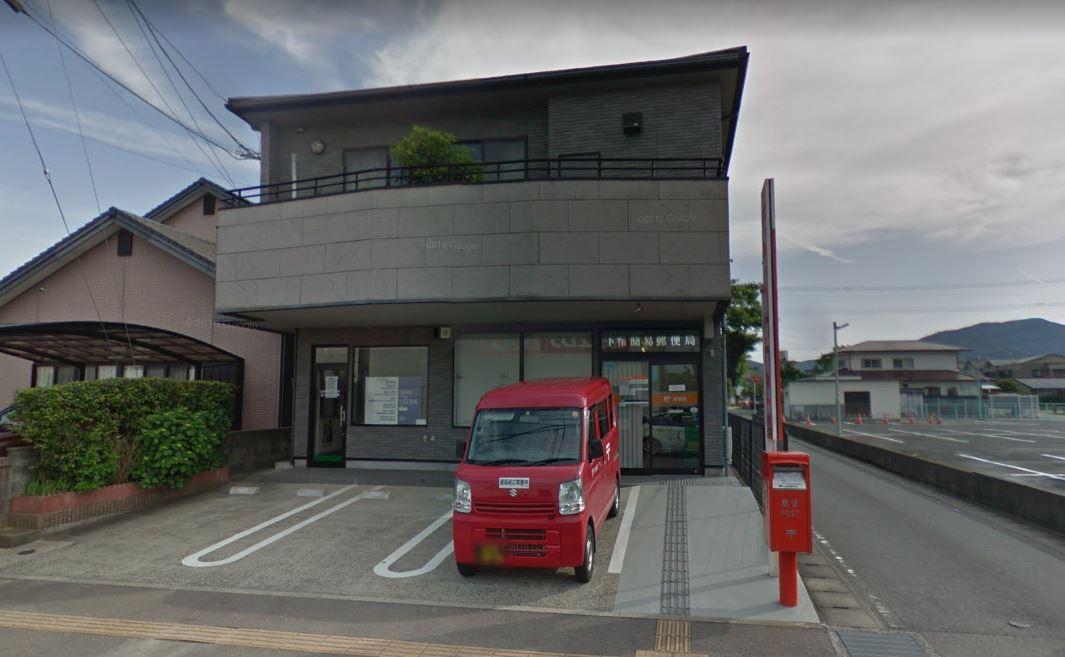 新築建売住宅【OURS下宿4号地】周辺環境