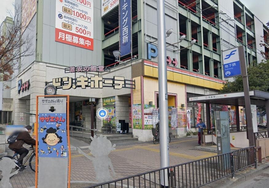 リノベマンションREOURS_ロマネスク室見 ドン・キホーテ西新店