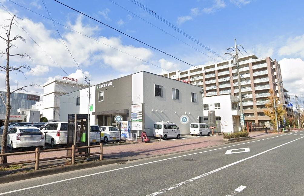 リノベマンションREOURS_ロマネスク室見 福岡市早良区役所