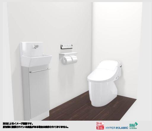 嬉野市新築建売住宅【OURS下宿】4号地トイレ設備