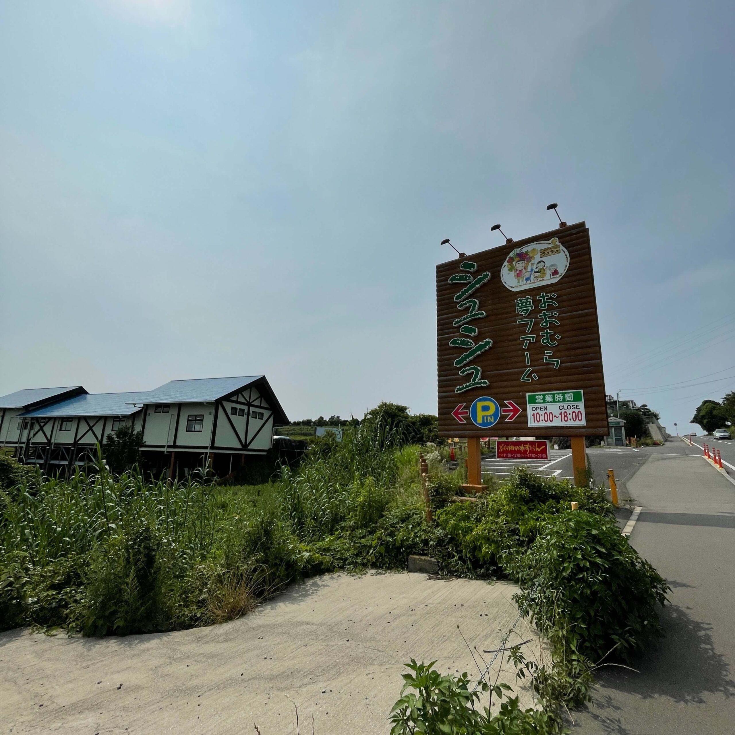 大村市新築建売住宅「OURS福重町」周辺環境