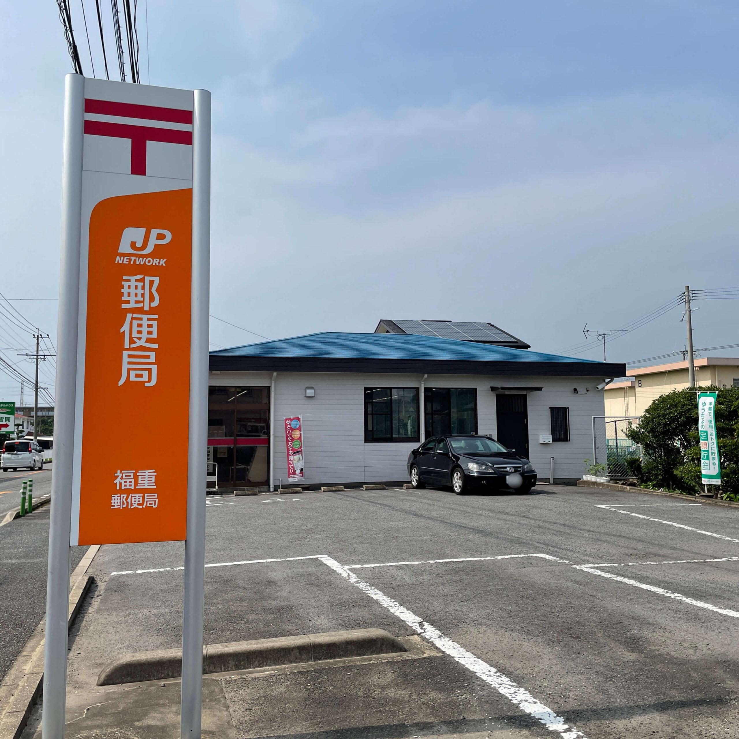 大村市新築建売住宅「OURS沖田」周辺環境