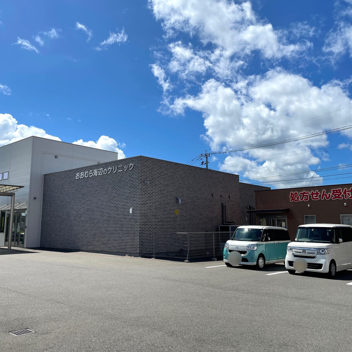 大村市新築建売住宅「OURS協和」周辺環境