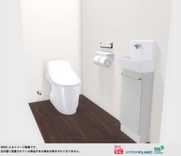 神埼市新築建売住「OURS神埼町Ⅱ3号地」
